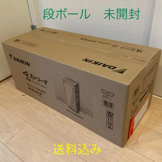 DAIKIN - ダイキン 加湿 ストリーマ空気清浄機 ACK55X-W