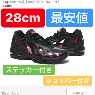 シュプリーム(Supreme)のsupreme NIKE AirMax 96  ブラック 28cm(スニーカー)