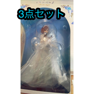 BANDAI - 五等分の花嫁 一番くじ 中野三玖 フィギュア