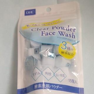 DHC酵素洗顔パウダー