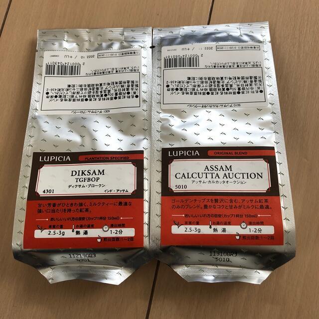 LUPICIA(ルピシア)のLUPICIA☆茶葉セット 食品/飲料/酒の飲料(茶)の商品写真