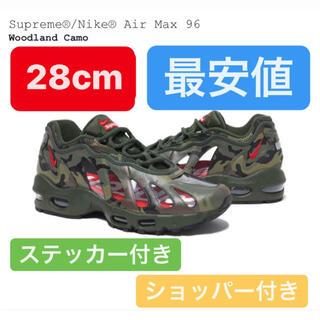 シュプリーム(Supreme)のsupreme NIKE AirMax 96 ウッドランドカモ 28cm(スニーカー)