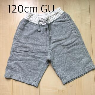 GU - GU 120cm  ショートパンツ スゥエット