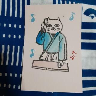 歌舞伎 附け打ちさん 消しゴムはんこポストカード 五枚セット(その他)
