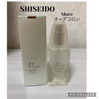 シセイドウ(SHISEIDO (資生堂))の資生堂 More モア オーデコロン(香水(女性用))