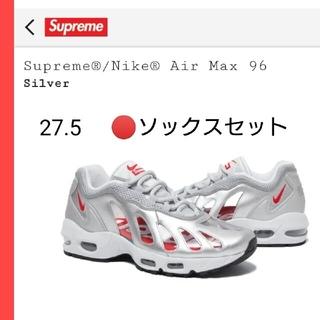 シュプリーム(Supreme)の赤ソックス☆supreme NIKE AirMax 96 シルバー 27.5cm(スニーカー)