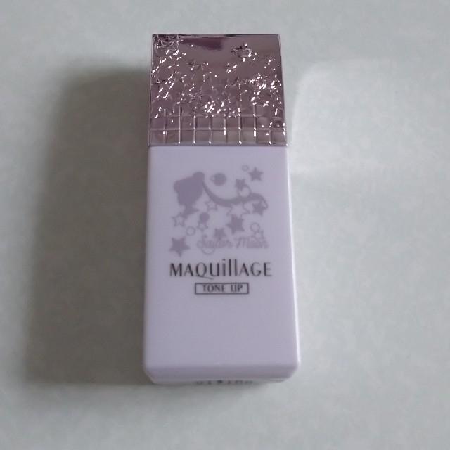MAQuillAGE(マキアージュ)のドラマティック スキンセンサーベースEX コスメ/美容のベースメイク/化粧品(化粧下地)の商品写真