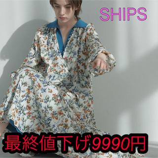 シップスフォーウィメン(SHIPS for women)のSHIPS フラワープリントティアードワンピース(ロングワンピース/マキシワンピース)