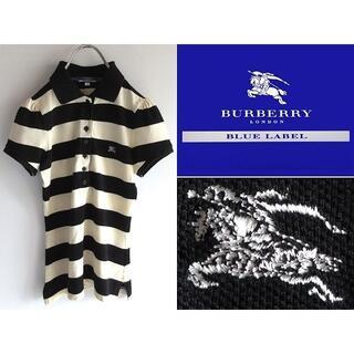 BURBERRY - バーバリーブルーレーベル ロゴ刺繍 パフスリーブ ボーダーポロシャツ 38