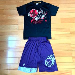 CONVERSE - CONVERSE バスケットボールウェア 黒&紫 上下セット 140㎝