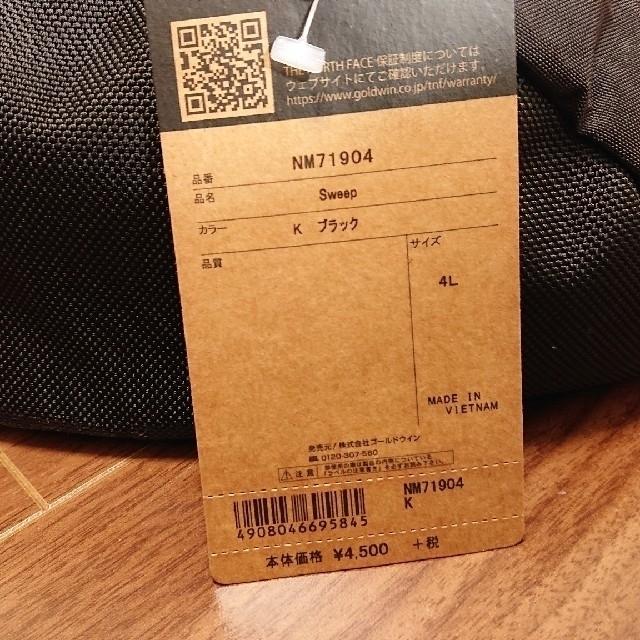 THE NORTH FACE(ザノースフェイス)の《未使用品》ノースフェース ウエストバッグ ブラック  レディースのバッグ(ボディバッグ/ウエストポーチ)の商品写真