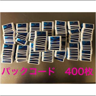 フィリップモリス(Philip Morris)のパーラメント パックコード 400枚(タバコグッズ)