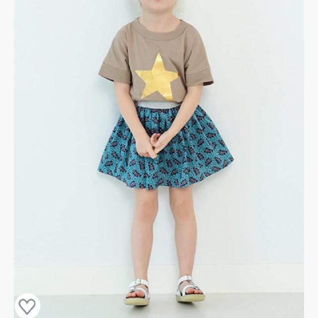 こども ビームス(コドモビームス)の【最終価格】ミミプポン こどもビームス リバティプリント スカート キッズ/ベビー/マタニティのキッズ服女の子用(90cm~)(スカート)の商品写真