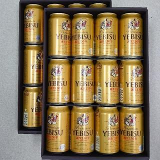 EVISU - サッポロ エビス ビール ギフト セット YE3D (350ml 12本)☓2箱