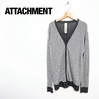 ATTACHIMENT - ATTACHMENT アタッチメント ボーダーカーディガン