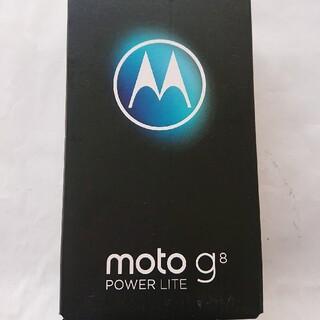 Motorola - Motorola  moto g8 POWER LITE ロイヤルブルー