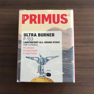 PRIMUS - PRIMUS  ULTRA BURNER P-153