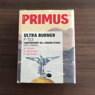 プリムス(PRIMUS)のPRIMUS  ULTRA BURNER P-153(ストーブ/コンロ)