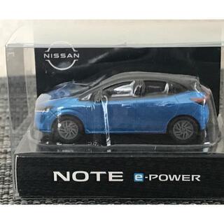 ニッサン(日産)の非売品 日産ノートe power チョロQ ミニカー未使用品(ミニカー)