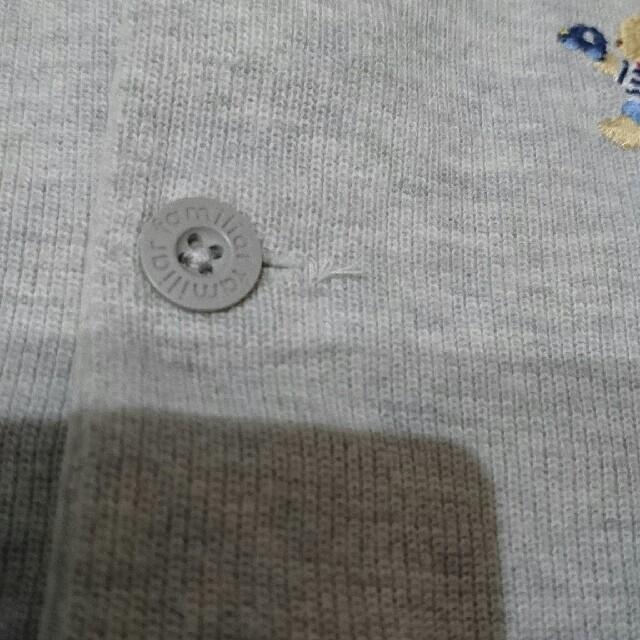 familiar(ファミリア)のfamiliar カーディガン 90 キッズ/ベビー/マタニティのキッズ服男の子用(90cm~)(カーディガン)の商品写真