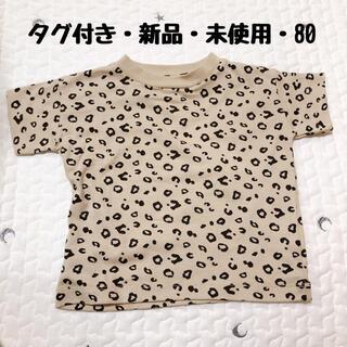 シマムラ(しまむら)のしまむら レオパード Tシャツ 80(Tシャツ)