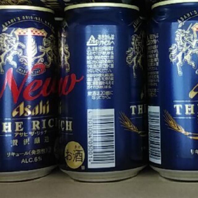 アサヒ(アサヒ)の  新品 アサヒ ザ・リッチ 350ml  24本 ビール  食品/飲料/酒の酒(ビール)の商品写真