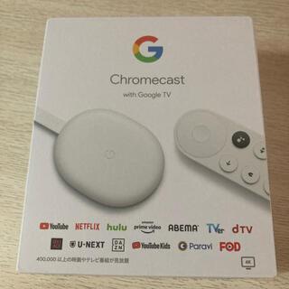 グーグル(Google)のChromecast with google TV(映像用ケーブル)