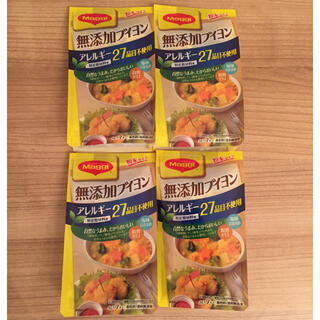 ネスレ(Nestle)のマギー 無添加ブイヨン (4g×7本入) 4袋セット(調味料)