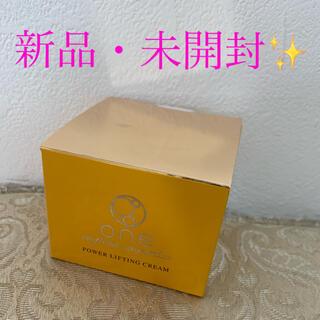 ユーグレナ one  オールインワンパワーリフティングクリーム(オールインワン化粧品)