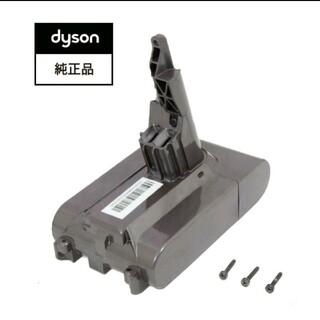 ダイソン(Dyson)のdyson V7 純正バッテリー(掃除機)