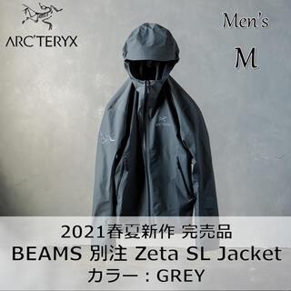 アークテリクス(ARC'TERYX)の【M新品】ARC'TERYX×BEAMS / 別注 Zeta SL Jacket(ナイロンジャケット)