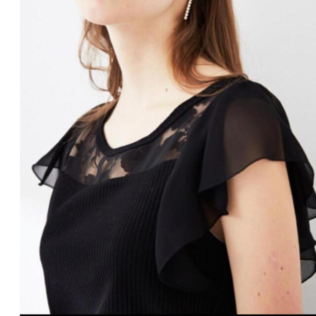 PROPORTION BODY DRESSING(プロポーションボディドレッシング)のリブテレコカットソー レディースのトップス(カットソー(半袖/袖なし))の商品写真
