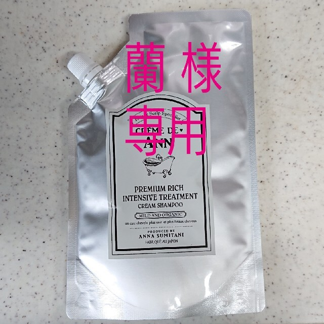 クレムドアンクリームシャンプー コスメ/美容のヘアケア/スタイリング(シャンプー)の商品写真