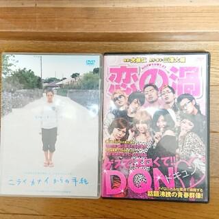 DVDセット(日本映画)
