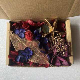 ⑤ 訳あり ドライフラワー プリザーブドフラワー 紫陽花 花材 小分け B品(ドライフラワー)