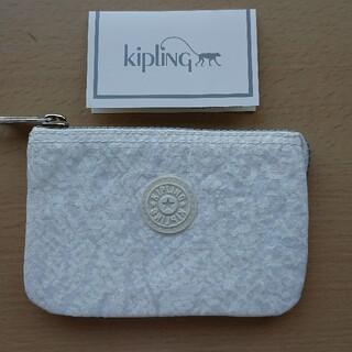 キプリング(kipling)の未使用【kiplingキプリング】ミニポーチ 白 コインケース小銭入れ(ポーチ)