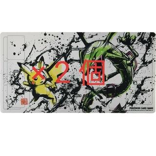 ポケモン(ポケモン)のポケモンカードゲーム ラバープレイマット 墨絵列伝 ピカチュウ&レックウザ 2個(カードサプライ/アクセサリ)