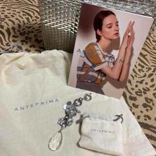 アンテプリマ(ANTEPRIMA)の[新品未使用品‼️]アンテプリマ カテナバッグ チャーム シルバー(ハンドバッグ)