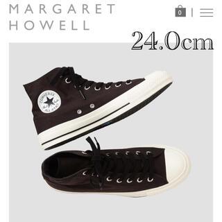 マーガレットハウエル(MARGARET HOWELL)の専用出品です。 マーガレットハウエル コンバース 24.0cm(スニーカー)
