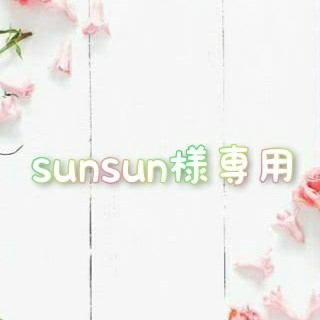 sunsun様専用(CD/DVD収納)
