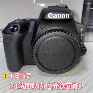 Canon - Canon EOS KISS X9 Wズームキット BK