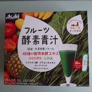 アサヒ(アサヒ)の新品 フルーツ酵素青汁 30袋 アサヒ asahi(青汁/ケール加工食品)