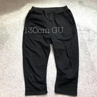 ジーユー(GU)のGU   パンツ  7部丈 130cm  サルエル(パンツ/スパッツ)