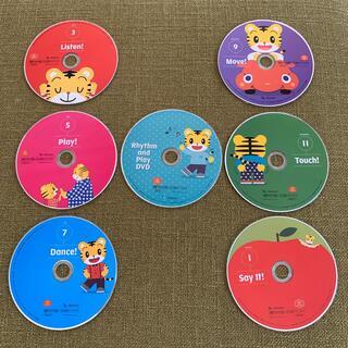 こどもちゃれんじ ぷち English   DVD