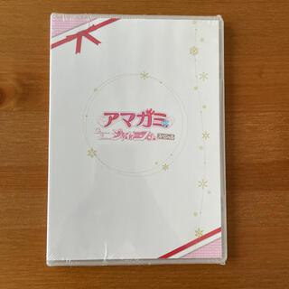 新品未開封 アマガミ ジャイアニズムスペシャル(アニメ)