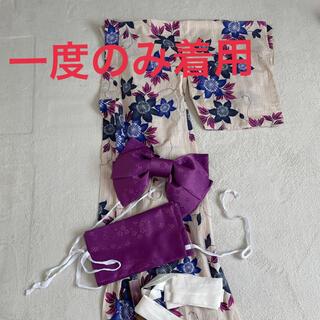 浴衣 帯セット(浴衣)