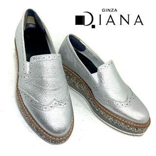 DIANA - 美品 DIANA ダイアナ 22cm 厚底グリッターオックスフォード シルバー