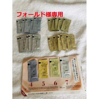 ドモホルンリンクル - ドモホルンリンクル サンプル 24袋