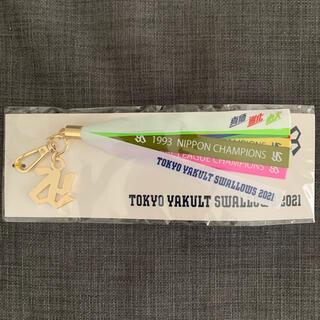 東京ヤクルトスワローズ - ヤクルトスワローズ  タペストリーキーホルダー♪