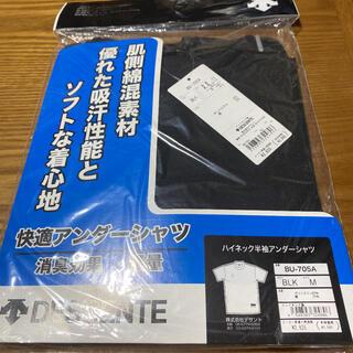 デサント(DESCENTE)のデサント 半袖アンダーシャツ Mサイズ(ウェア)